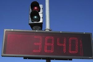 Og så skulle du veid 3500 kg? Foto: Knut Randem.