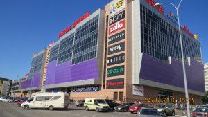 """""""Verdens flotteste"""" supermarked i Murmansk."""